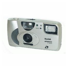 advantx-7000